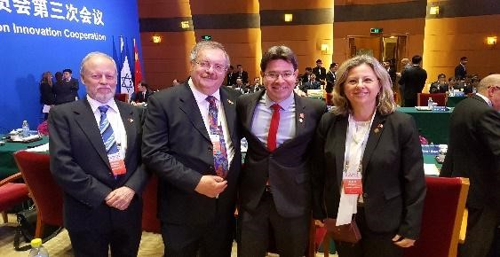 Professor Alex Bligh (Chief Scientist with the Ministry of Science and Technology), Professor Daniel Hershkovitz (President of BIU), Mr. Ofir Akunis (Minister of Science and Technology) and Dr. Danielle Gurevitch