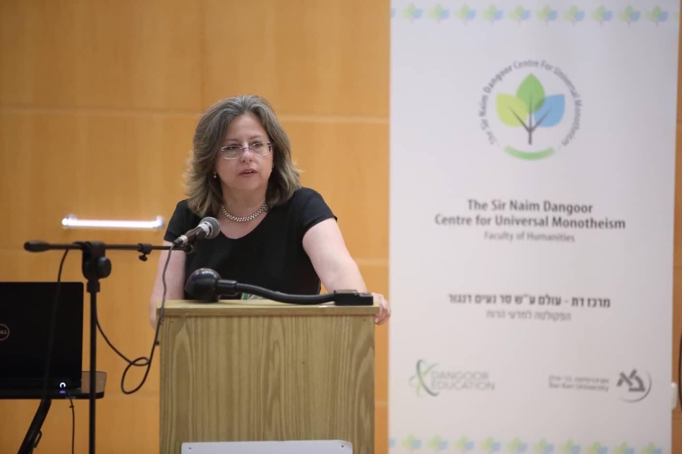 Dr. Danielle Gurevitch